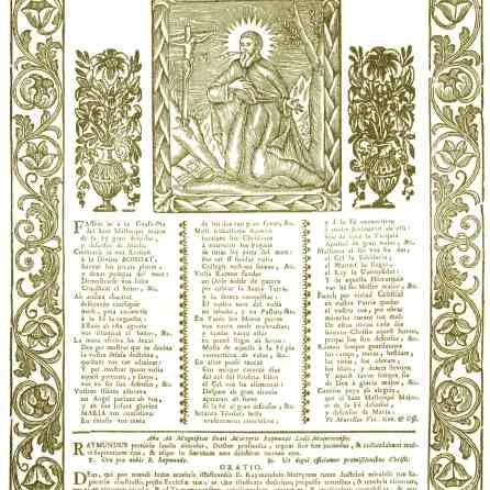 Font: Biblioteca Lluís Alemany del Centre Cultural La Misericòrdia de Palma