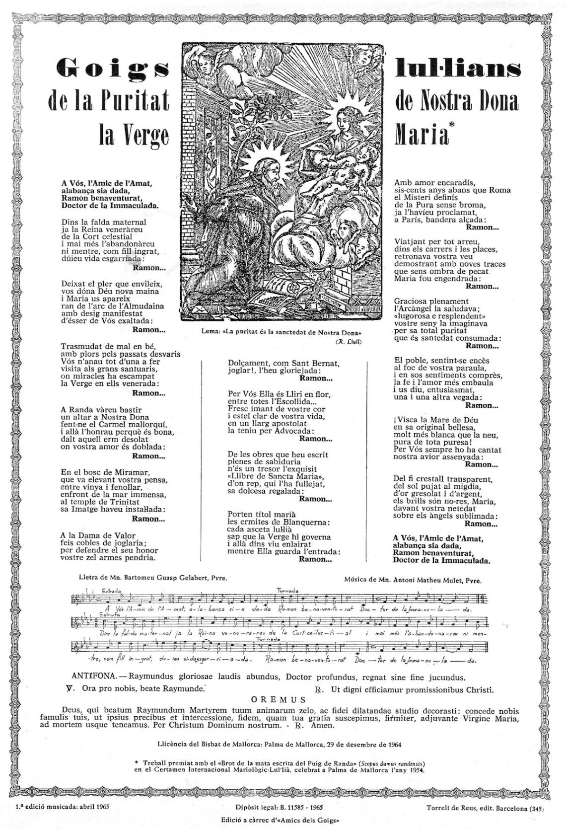 puritat-2ii-goigs-lullians-1965