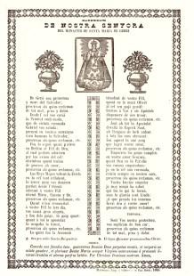 gerri goigs 1865 1200